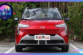 2021上海车展:广汽埃安AION Y正式上市,个性十足
