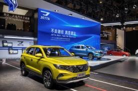北京车展|捷达展台群星汇聚,股东高管齐亮相,见证捷达速度