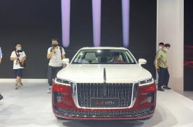 """被称""""中国版迈巴赫""""的红旗H9+正式亮相广州车展,这颜值你爱"""
