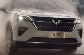 车动态:新宝马X3降价;GR卡罗拉曝光;五菱星辰官图
