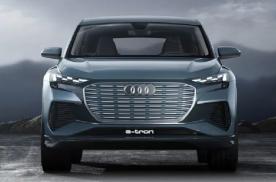 汽车品评   2020北京车展 奥迪品牌全明星阵容前瞻