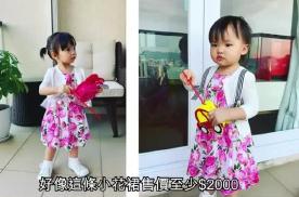 百亿阔太熊黛林买童装,承认双胞胎颜值丑,出生第一眼不敢看
