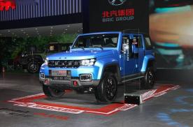 """2020广州车展丨国产""""牧马人"""",北京BJ40 PLUS柴油"""