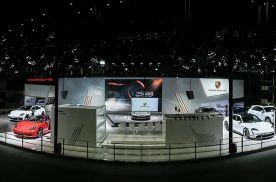 前沿 |   2020年粤港澳大湾区国际汽车博览会