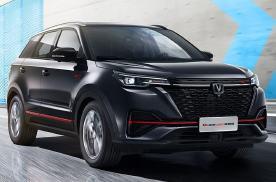 10万元国产SUV,长安CS55PLUS到底值不值得买?