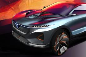 造型设计动感,或为中大型SUV,岚图首款量产概念车设计图曝光