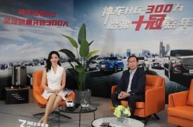 """哈弗H6封神,堪称汽车工业的""""中国名片"""",但其野心不止于此"""