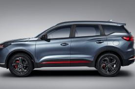 鲲鹏动力加持 瑞虎7超能版上市 成为10万级SUV最强守护者