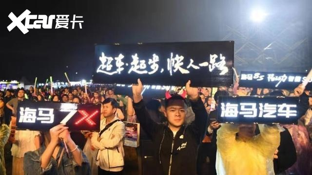 """海马汽车&音乐节组CP,这对""""神仙眷侣""""甜到我牙疼"""