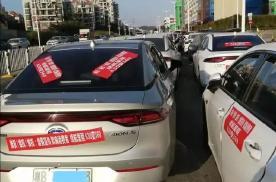 广汽新能源Aion S车主维权:说好630为啥只能跑360?