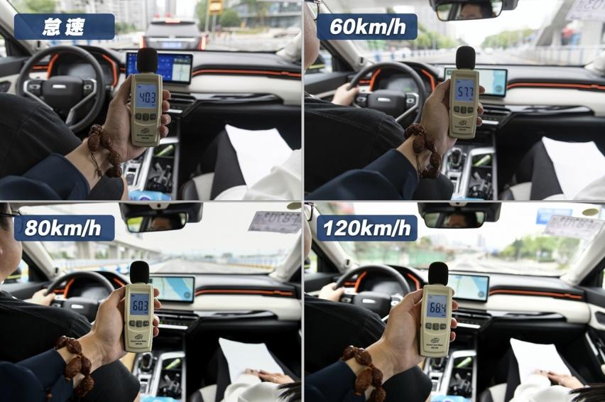 试驾哈弗赤兔 适合年轻人的运动SUV 百公里加速7.7秒