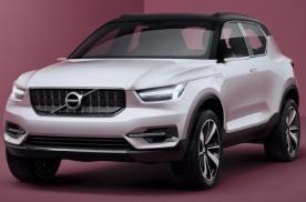 全面电气化的坚实一步! 沃尔沃推出纯电SUV——XC20