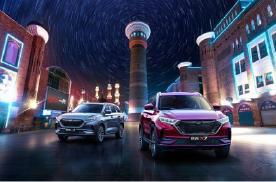 长安欧尚X7新车型已上市,新增三大黑科技