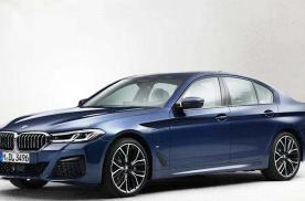 新款宝马国产5系9月底上市,全新外观设计,两种动力版本供选择