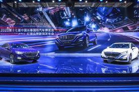 7月10日全新红旗H5长春车展正式上市