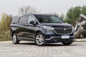 别克GL8 ES陆尊新增车型上市 价格为41.99万