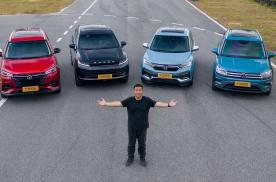 中国品牌/合资品牌正面硬扛,热门紧凑级SUV四车横评