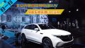 【2019成都车展】北京奔驰首款纯电动SUV EQC实拍