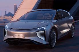 高合HiPhi X将在北京车展发布,