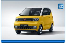 """定名""""马卡龙"""",宏光MINIEV将推出三款""""春色""""车型"""