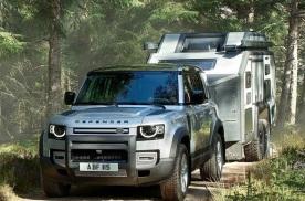 全新路虎卫士将于6月16日开启预售 共推出两款车可供选择