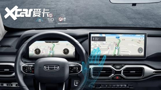 吉利全新SUV豪越配置曝光 五大黑科技加持 主打空间还有大智慧?