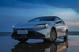 高颜值高续航!国产新能源实力选手?广汽AION S Plus新车发布