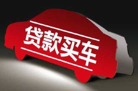 5月经销商库存预警指数54.2%,6月车市或迎低谷