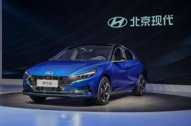 """新伊兰特预售、新途胜L亮相,北现北京车展到底带来了多少""""干货"""