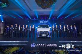 氢燃料电池靠谱吗?上汽大通发布EUNIQ 7燃料电池车
