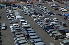 一季度汽车投诉达2.1万宗,涉及957个车系