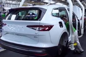 斯柯达纯电动SUV开始投产 与ID.4同平台打造