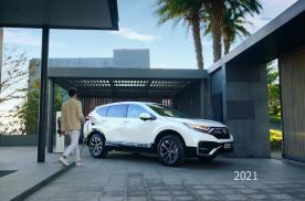 贺岁微电影赋电新生 东风Honda CR-V锐·混动e+上市