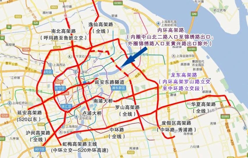 """上海限行""""破壁指南"""",怎能让牌照限制了你的出行范围?"""