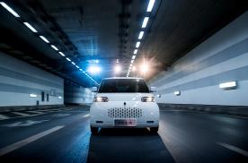 欧拉白猫正式上市 推4款车型/售价7.58万元起