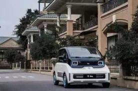 小车也有科技范!新宝骏E300小Biu即将上市