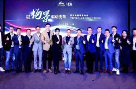 团车新战略发布,与中国汽车工业协会共创未来