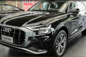近一百万的奥迪Q8,全铝车框和自适应空气悬架,兼顾操控和舒适