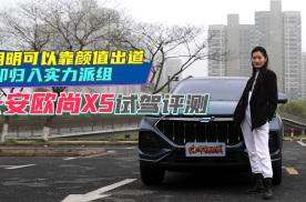 逆天颜值的实力派,只要6.99万起售,这台SUV诚意满满!