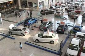 都在说车市难,粤A、粤B车牌价格却一路上涨,这是为何?