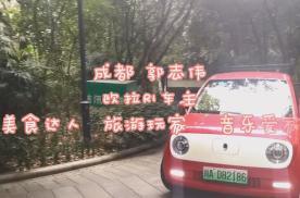 欧拉车主郭娘娘的Vlog:包得了东北水饺,做得来爽口桃花酥