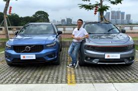 YYP颜宇鹏双车对比,领克01和沃尔沃XC40谁更好?