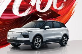 敢于尝鲜,高性价比电动SUV——爱驰U5