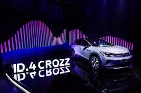 大众ID.4CROZZ预售19.99万起,新能源主力军入场?
