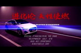 GTI车主试驾全新奥迪RS7 Sportback