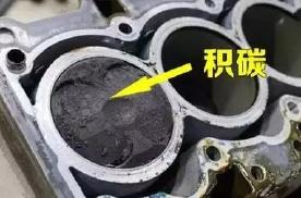 去除积碳,能靠跑高速、大脚油门来解决吗?