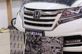 多层隔音处理提升驾驭舒适度,哈尔滨艾力绅汽车隔音降噪