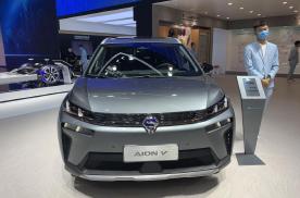 紧凑型SUV广汽AION V,内部空间堪比中型SUV