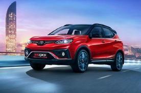 东南DX5新增1.5L手动豪华升级版车型 售7.69万元