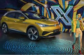 领航新时代 上汽大众大众品牌携明星阵容 闪耀海口新能源车展